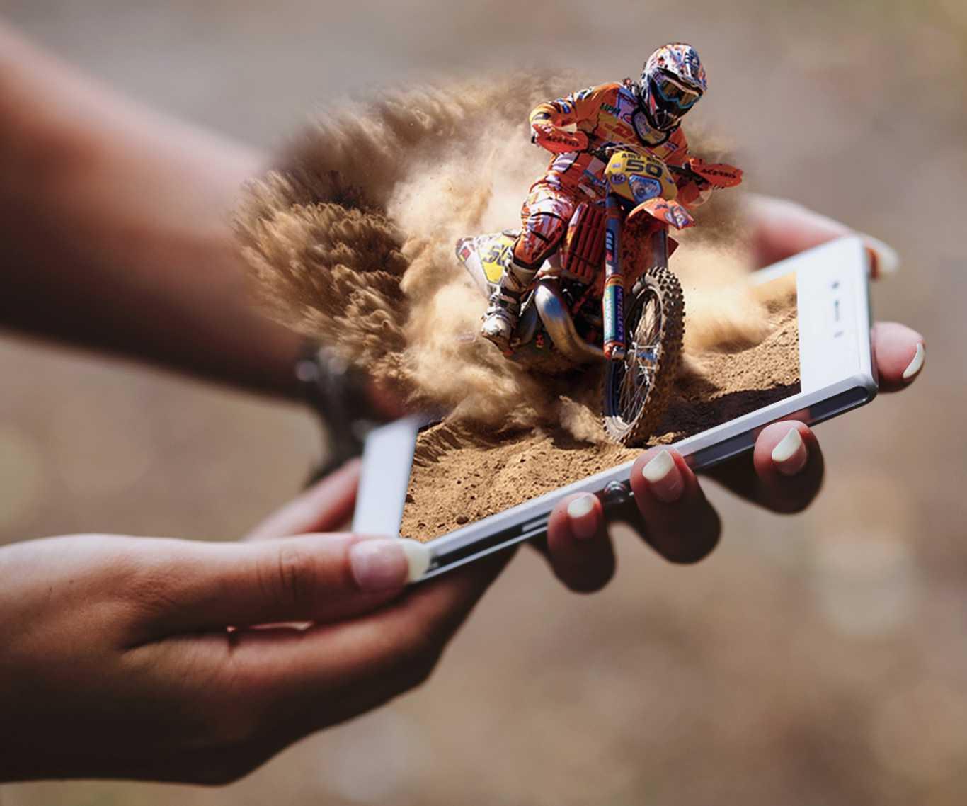 PMU sport mobile app
